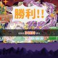 【ゆるゲゲ】日本海溝攻略!おすすめキャラクター・パーティー